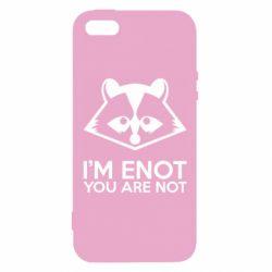 Чехол для iPhone5/5S/SE I'm ENOT