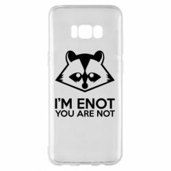 Чехол для Samsung S8+ I'm ENOT