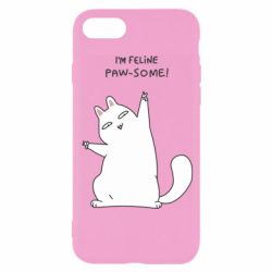 Чехол для iPhone 8 I'm feline paw some