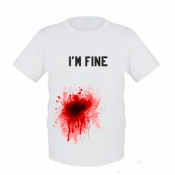 Детская футболка I'm fine - FatLine