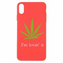 Чехол для iPhone X/Xs I'm lovin it!