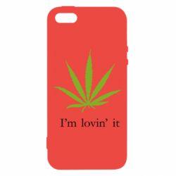 Чехол для iPhone5/5S/SE I'm lovin it!