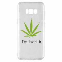 Чехол для Samsung S8+ I'm lovin it!