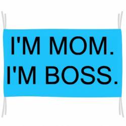 Прапор I'm mom. i'm boss.