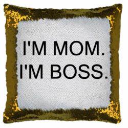 Подушка-хамелеон I'm mom. i'm boss.