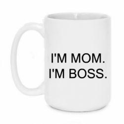 Кружка 420ml I'm mom. i'm boss.