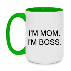 Кружка двоколірна 420ml I'm mom. i'm boss.