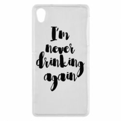 Чехол для Sony Xperia Z2 I'm never drinking again - FatLine