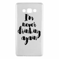 Чехол для Samsung A7 2015 I'm never drinking again - FatLine
