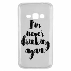 Чехол для Samsung J1 2016 I'm never drinking again - FatLine