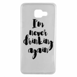 Чехол для Samsung A7 2016 I'm never drinking again - FatLine
