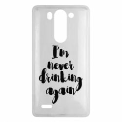 Чехол для LG G3 mini/G3s I'm never drinking again - FatLine