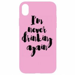 Чехол для iPhone XR I'm never drinking again - FatLine