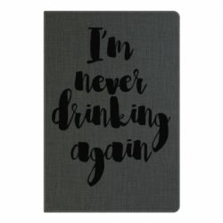 Блокнот А5 I'm never drinking again - FatLine