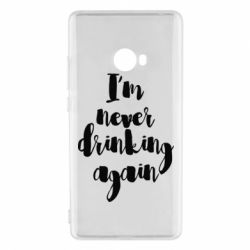 Чехол для Xiaomi Mi Note 2 I'm never drinking again - FatLine