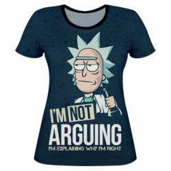 451f9c87d8fa Женские футболки с принтами, купить футболки с рисунками и надписями ...