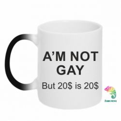 Кружка-хамелеон I'm not gay, but 20$ is 20$