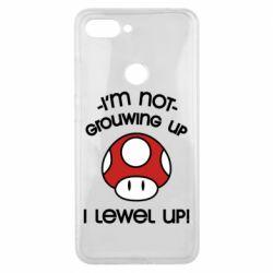 Чехол для Xiaomi Mi8 Lite I'm not growing up, i level up