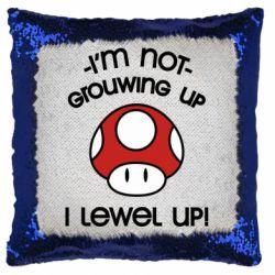 Подушка-хамелеон I'm not growing up, i level up