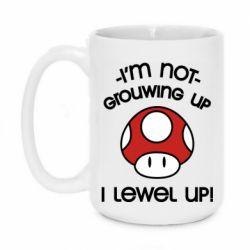 Кружка 420ml I'm not growing up, i level up