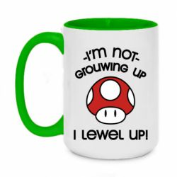 Кружка двухцветная 420ml I'm not growing up, i level up