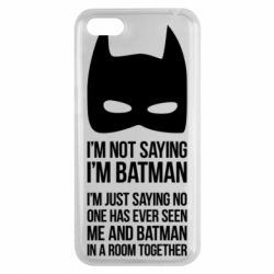 Чехол для Huawei Y5 2018 I'm not saying i'm batman - FatLine