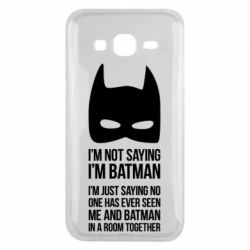 Чехол для Samsung J5 2015 I'm not saying i'm batman - FatLine