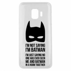 Чехол для Samsung J2 Core I'm not saying i'm batman - FatLine