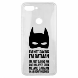 Чехол для Xiaomi Mi8 Lite I'm not saying i'm batman - FatLine