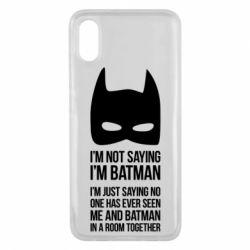 Чехол для Xiaomi Mi8 Pro I'm not saying i'm batman - FatLine