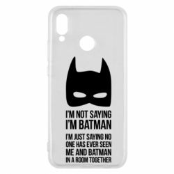 Чехол для Huawei P20 Lite I'm not saying i'm batman - FatLine