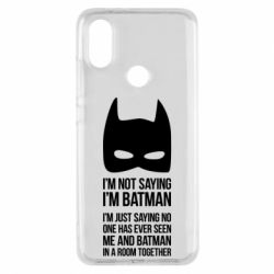 Чехол для Xiaomi Mi A2 I'm not saying i'm batman - FatLine