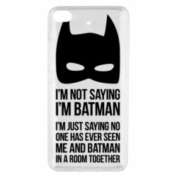 Чехол для Xiaomi Mi 5s I'm not saying i'm batman - FatLine