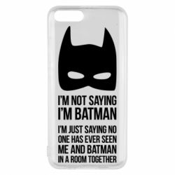 Чехол для Xiaomi Mi6 I'm not saying i'm batman - FatLine