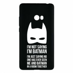 Чехол для Xiaomi Mi Note 2 I'm not saying i'm batman - FatLine