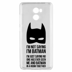 Чехол для Xiaomi Redmi 4 I'm not saying i'm batman - FatLine