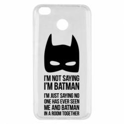 Чехол для Xiaomi Redmi 4x I'm not saying i'm batman - FatLine
