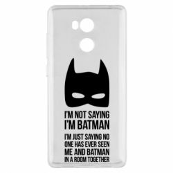 Чехол для Xiaomi Redmi 4 Pro/Prime I'm not saying i'm batman - FatLine