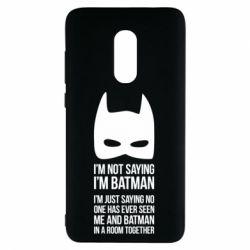 Чехол для Xiaomi Redmi Note 4 I'm not saying i'm batman - FatLine