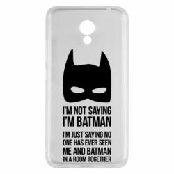 Чехол для Meizu M5c I'm not saying i'm batman - FatLine