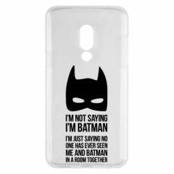Чехол для Meizu 15 I'm not saying i'm batman - FatLine