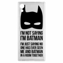 Чехол для Sony Xperia XA1 I'm not saying i'm batman - FatLine