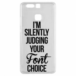 Чехол для Huawei P9 I'm silently judging your Font choice - FatLine