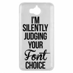 Чехол для Huawei Y5 2017 I'm silently judging your Font choice - FatLine
