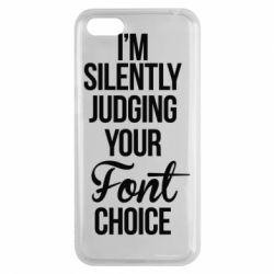 Чехол для Huawei Y5 2018 I'm silently judging your Font choice - FatLine