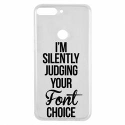 Чехол для Huawei Y7 Prime 2018 I'm silently judging your Font choice - FatLine