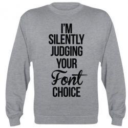 Реглан (свитшот) I'm silently judging your Font choice - FatLine