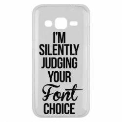 Чехол для Samsung J2 2015 I'm silently judging your Font choice - FatLine
