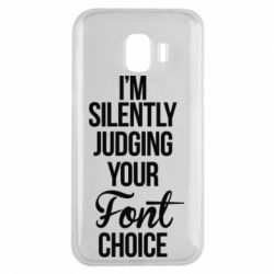 Чехол для Samsung J2 2018 I'm silently judging your Font choice - FatLine