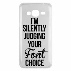 Чехол для Samsung J3 2016 I'm silently judging your Font choice - FatLine